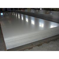 批发3.0615铝棒 3.0615铝板 铝合金 铝带