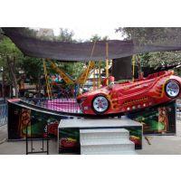 辰宇广场迷你飞车厂家,欢乐飞车价格,儿童喷球车游乐设施