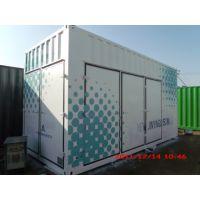 众合同创集装箱水处理箱