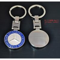 北京宝马钥匙扣订做各种汽车钥匙扣批发价格深圳金属钥匙扣供应商