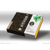 纸盒|纸品包装盒印刷|礼品盒厂家|高档礼品盒加工