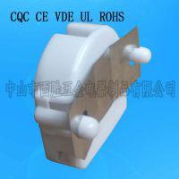 荧光灯座 认证灯座 UL/CE/CQC认证灯座厂家直销 G13灯座