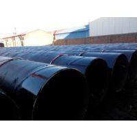环氧煤沥青防腐Q235B螺旋钢管价格