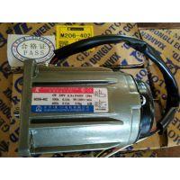 厦门东历电机M206-402单相异步电动机4级调速电机