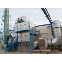 山东昊威环保废气处理设备价格 废气处理生产厂家