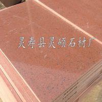 厂家批发兴县红荔枝面 红色石材厂家 灵硕石材厂