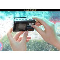厂家直销后视镜1080p 分离式双镜头 行车记录仪 循环录影