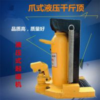 10t爪式千斤顶/机械移位液压千斤顶/起重液压起道机巨润起重