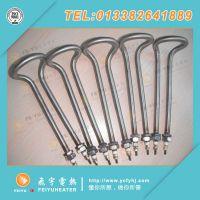 供应医疗设备电加热管 不锈钢电加热管(王颖编辑)