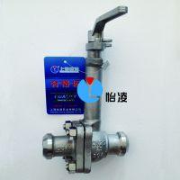 供应DN25低温液氧专用球阀 DQ61F-40P不锈钢低温球阀-上海怡凌