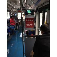 长沙公交车广告--长沙公交车看板广告 户外广告发布