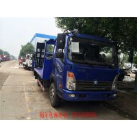 新款大运国五挖机拖车生产厂家价格
