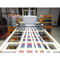 YS-420*600拉链、织带多功能滚筒印花机 东莞耀昇热转印设备领先