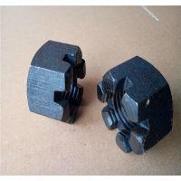 直销六角开槽螺母GB6181 6.8级 发黑 M36 现货