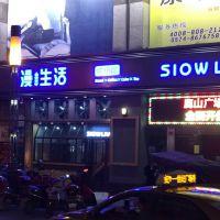 面包店装潢设计找杭州惠利展柜厂8年专业设计经验