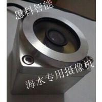 深圳市思科智能海水摄像,彩色包装,型号:SK-EXYC105 水下特种摄像机