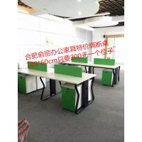 合肥直销办公隔断桌 特价铝合金工位桌 职员电销卡座
