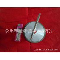 供应超薄树脂结合剂平行砂轮