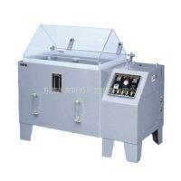 供应盐雾测试机优质厂家
