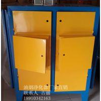 供应黑龙江油烟净化器/黑龙江餐饮厨房 食堂烧烤油烟净化器安装