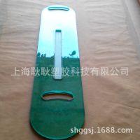 上海供应商提供0.1cm 绿色透明pc板加工,非标定制,价格实惠