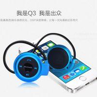 头戴式运动蓝牙耳机3.0 双耳立体声通用型 手机迷你无线耳麦