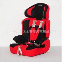 贝恩006系列汽车儿童安全座椅 0-6岁双向安装车载宝宝安全座椅