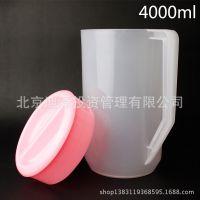 【捷森】批发4000ml量杯pp量杯大号量筒塑料量壶耐高温带盖加厚