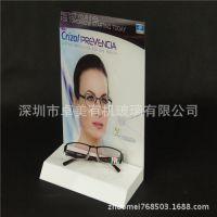 亚克力眼镜展示架 眼镜橱窗陈列道具 帆船形眼镜产品展示架批发