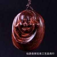 印度小叶紫檀挂件 一团和气 笑面弥勒佛 木质手把件工艺品