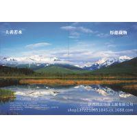 汉中污水处理公司陕西珂沅环保公司