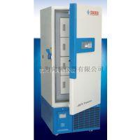 批发中科美菱DW-HL100 低温冰箱 -86℃超低温冷冻储存箱 100升