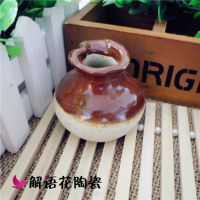 景德镇陶瓷 手工拉坯小花小草花插  陶瓷招财猫 花瓶花器