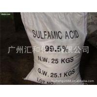 氨基磺酸,99.5%【华南经销商】