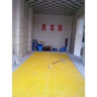 萍乡 洗车玻璃钢排水地板【防腐 防滑】颜色鲜艳