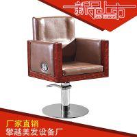 厂家直销美发椅时尚发廊剪发椅新款发廊理发椅子中式升降旋转椅子