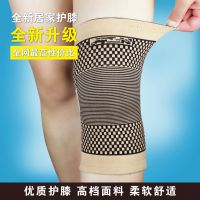 厂家供应四面弹护膝 尼龙提花护膝 超薄护膝 各种运动护膝