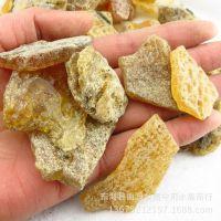 特价天然无优化小料纯天然波罗的海琥珀原矿琥珀蜜蜡 原料批发