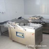豆腐干专用真空包装机  供应全自动真空包装机