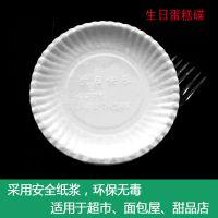 高档卫生一次性蛋糕盘纸盘内含叉子指托盘生日蛋糕烘培用品500份