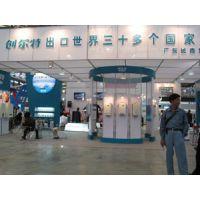 ★供应2015上海国际汽车零配件、维修检测诊断设备及服务用品展览会