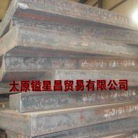 供应太钢纯铁 DT4E DT4C电磁纯铁