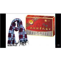 供应羊绒围巾托玛琳磁疗保健服饰会销礼品