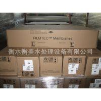 衡美厂家供应小型家用反渗透设备 二级反渗透设备