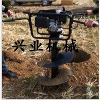 兴业机械 生产 冬季植树挖坑机 高效率易操作挖坑机
