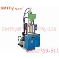 立式注塑机厂家直供 150小型立式注塑机 硅胶立式注塑成型机