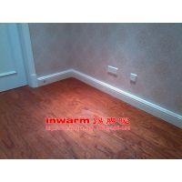 专利产品:inwarm地脚线暖气片诚招代理商加盟商