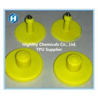 热塑性聚氨酯弹性体/TPU原料透明颗粒/聚醚级TPU/M90