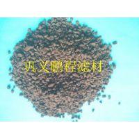 沈阳锰砂滤料生产厂家锰砂滤料价格