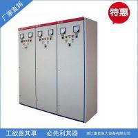 厂家直销XL-21型低压动力配电箱